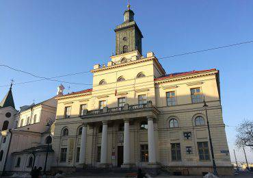 Ratusz, miasto Lublin