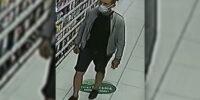 wizerunek zlodzieja kradziez w rossmannie